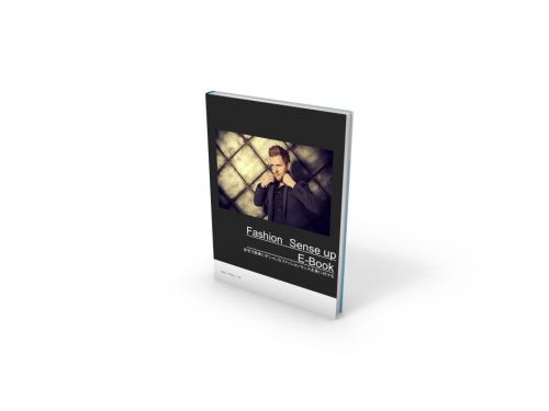 boxshot-rendering